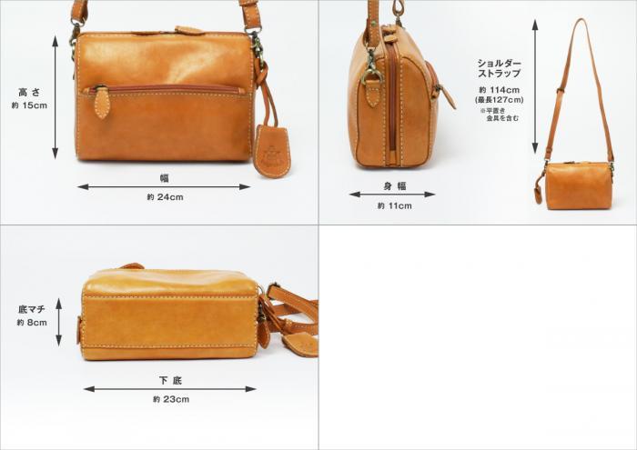 YYK-5005商品サイズ