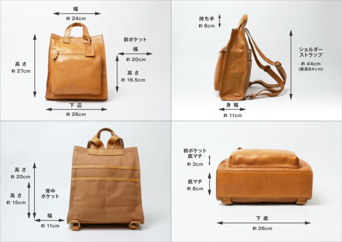 YYK-5066サイズ表記